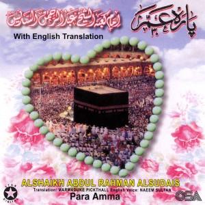 Para Amma dari Alshaikh Abdul Rahman Alsudais