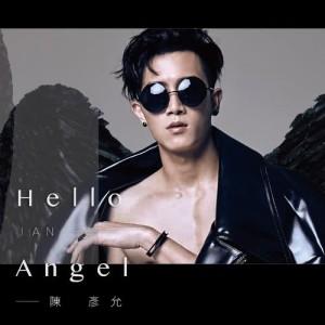 陳彥允的專輯Hello Angel