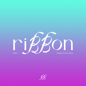 BamBam的專輯riBBon
