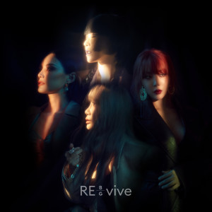 ฟังเพลงออนไลน์ เนื้อเพลง Abandoned ศิลปิน Brown Eyed Girls