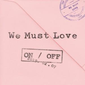 อัลบั้ม We Must Love