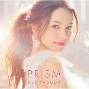 Ashita Iro Acoustic Version