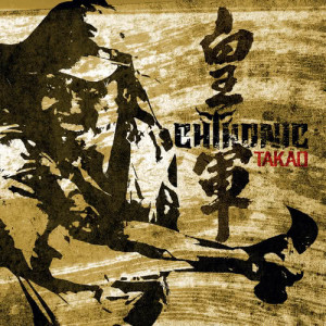 Chthonic的專輯Takao