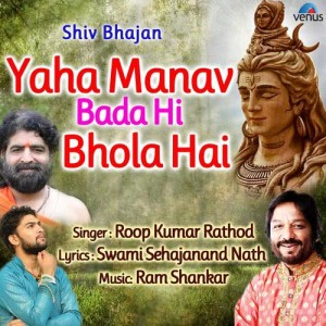 Album Yaha Manav Bada Hi Bhola Hai from Roop Kumar Rathod