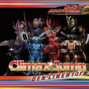 関俊彦的專輯Climax Jump DEN-LINER form