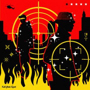 Album Смело (Remix) (Explicit) from Kali