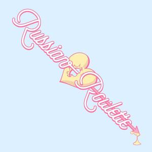อัลบั้ม Russian Roulette - The 3rd Mini Album