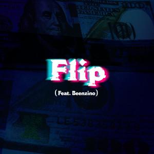 프니엘的專輯Flip