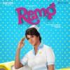 Anirudh Ravichander Album Remo (Original Motion Picture Soundtrack) Mp3 Download