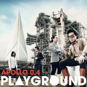 ดาวน์โหลดและฟังเพลง ใจหาย พร้อมเนื้อเพลงจาก Playground