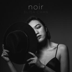 陳倚俐的專輯NOIR