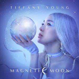 Magnetic Moon dari Tiffany Young