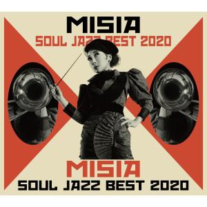 MISIA的專輯CASSA LATTE