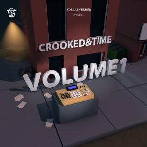 Time的專輯Volume1