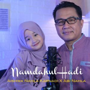 Namdahul Hadi