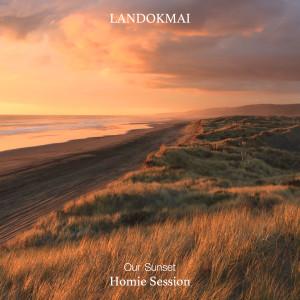 ดาวน์โหลดและฟังเพลง Our Sunset (Homie Session) พร้อมเนื้อเพลงจาก LANDOKMAI