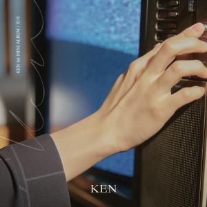 อัลบัม Greeting ศิลปิน Ken (VIXX)