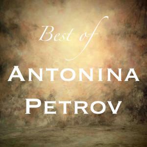Album Best of Antonina Petrov from Antonina Petrov