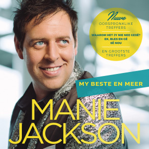 Album My Beste En Meer from Manie Jackson