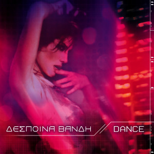 Dance 2004 Despina Vandi