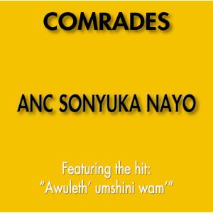 Anc Sonyuka Nayo 2010 ANC Comrades