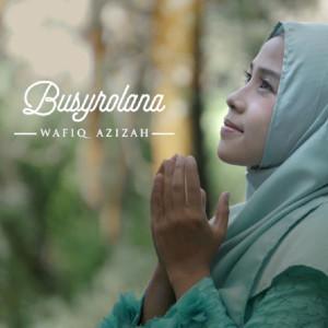 Busyrolana