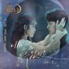 Heize Album Hotel Del Luna OST Part.5 Mp3 Download