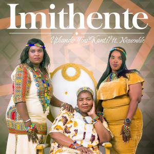 Album Uthando Yini Kanti from Imithente