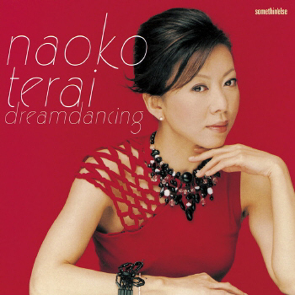 When You Wish Upon A Star 2005 Naoko Terai