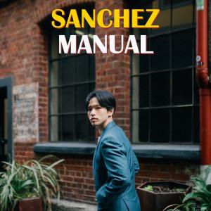 Sanchez (Phantom)的專輯SANCHEZ MANUAL