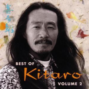 喜多郎的專輯Best Of Kitaro, Volume 2