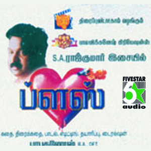 Album Plus (Original Motion Picture Soundtrack) from S.A.Rajkumar