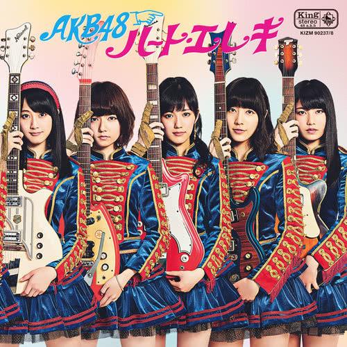ฟังเพลงอัลบั้ม Heart Electric (Type K)