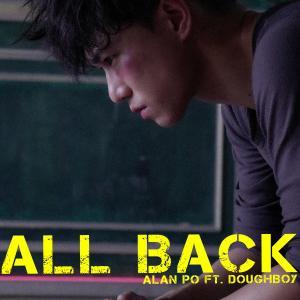 布志綸的專輯All Back (feat. Doughboy)