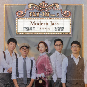 Album Fly in Vol.2 Korean Modern Time Jass from Jeon Young-Rang