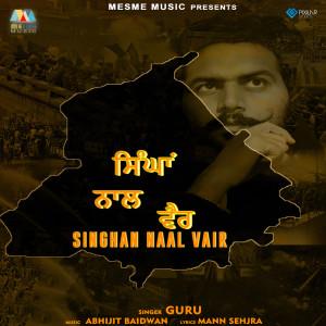 Album Singhan Naal Vair from Guru