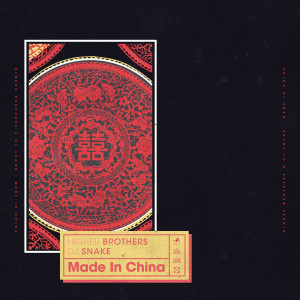 Made In China 2018 Higher Brothers; DJ Snake