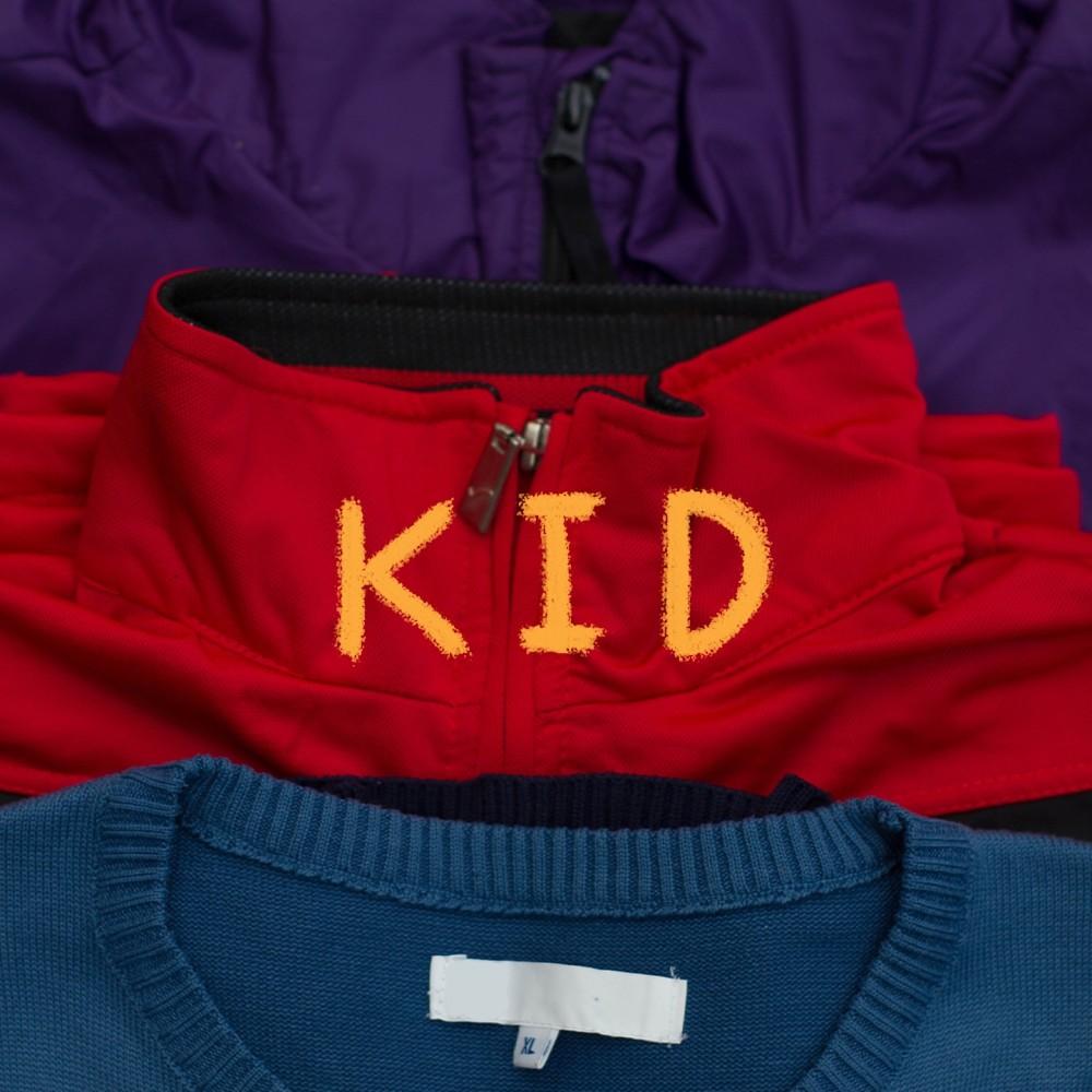 ฟังเพลงอัลบั้ม KID