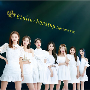 OH MY GIRL的專輯Etoile Korean version