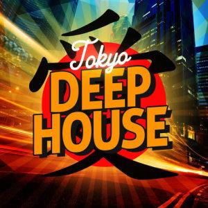 Tokyo Deep House