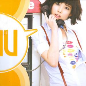 IU的專輯Growing Up