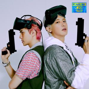 Dengarkan Say It (feat. PENOMECO) lagu dari EXO-SC dengan lirik