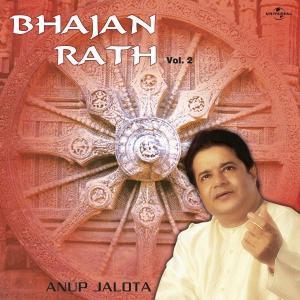 Bhajan Rath  Vol.  2 2002 Anup Jalota