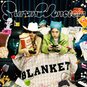Suran的專輯Blanket