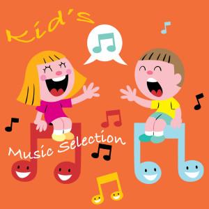 Kid's Music Selection dari The Wheels On The Bus