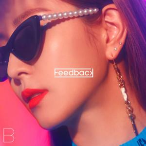 BoA的專輯Feedback (feat. Nucksal)