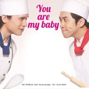收聽倪安東的You Are My Baby歌詞歌曲
