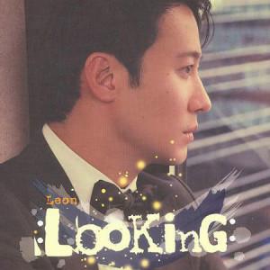黎明的專輯Looking