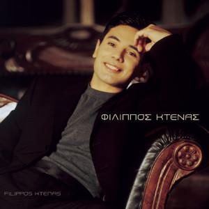 Album Philipos Ktenas from Filippos Ktenas