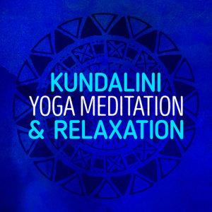 Kundalini: Yoga的專輯Kundalini: Yoga Meditation & Relaxation